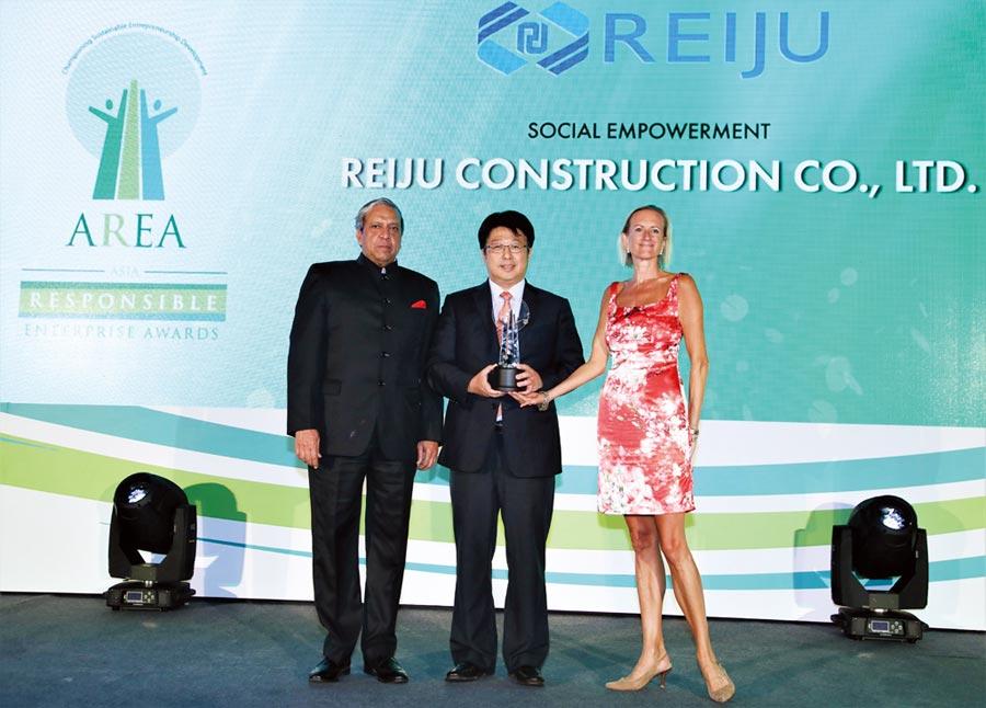 瑞助營造 獲亞洲企業社會責任獎