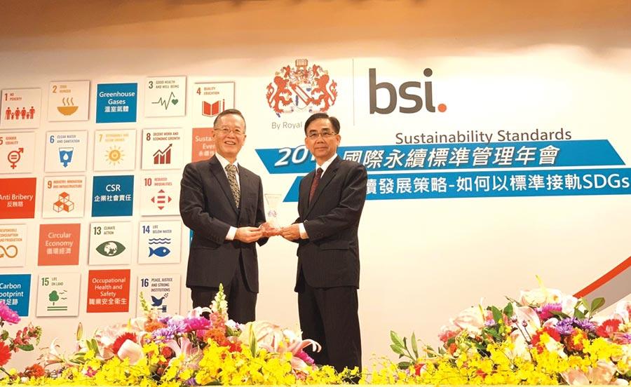 瑞助營造新聞報導-瑞助營造獲BSI永續領航獎