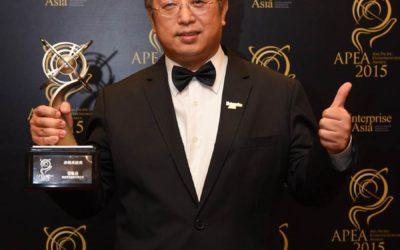 瑞助營造董座張正岳 獲頒「卓越成就獎」-瑞助營造新聞