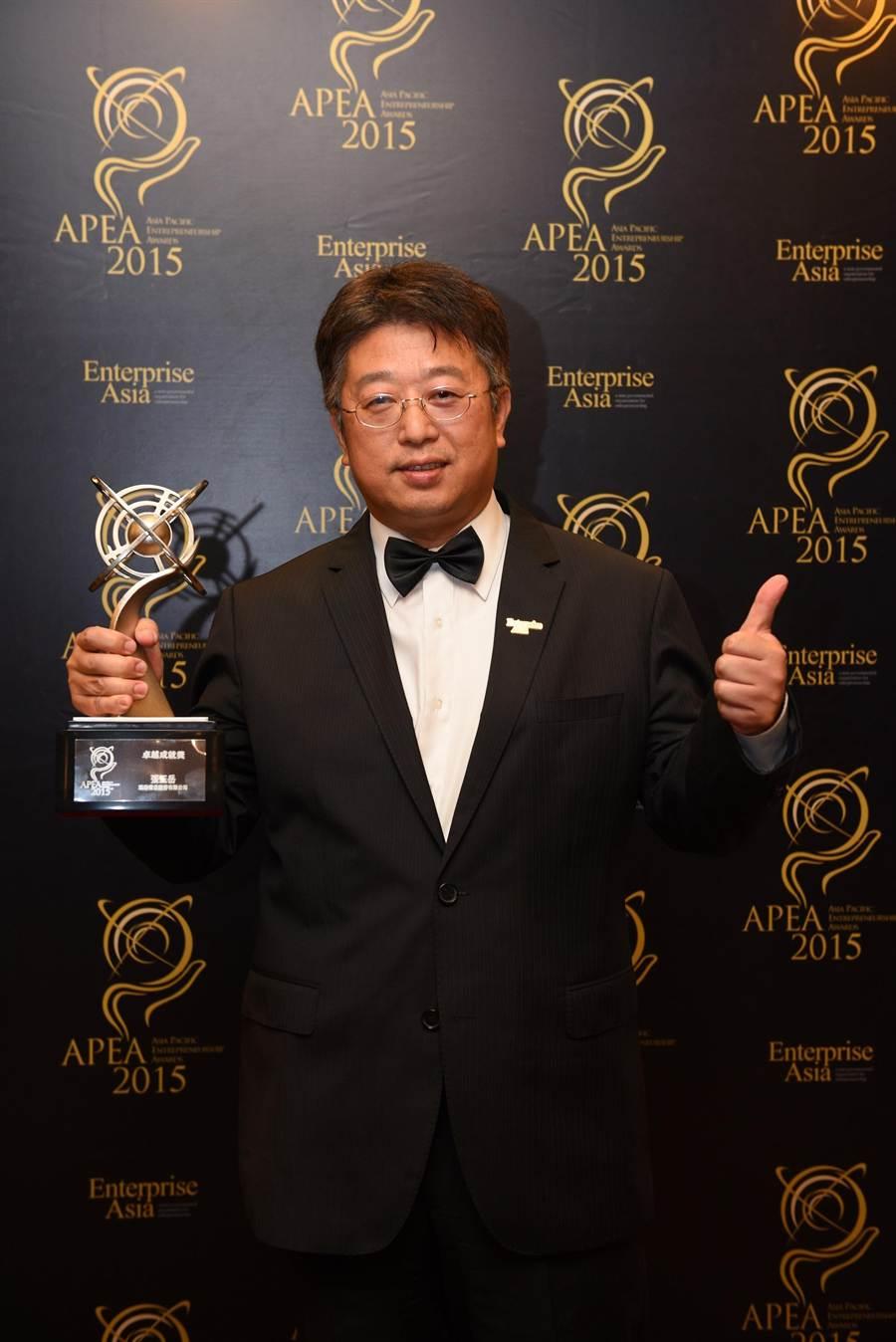 瑞助營造董座張正岳 獲頒「卓越成就獎」