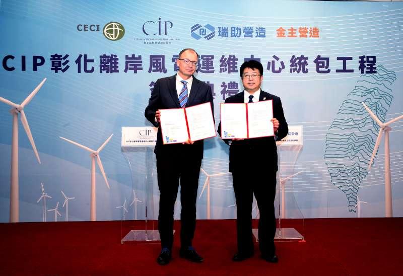 瑞助評價風評公司-台灣世曦 打造離岸風電運維中心